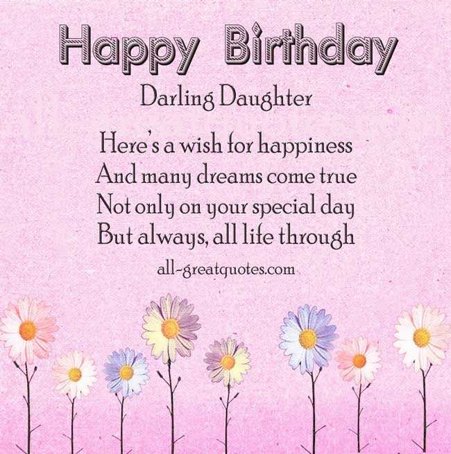 birthday cards for daughter for facebook