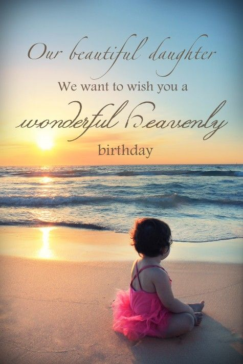birthday cards for daughter in heaven