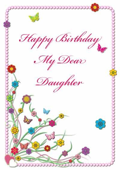 birthday cards for daughter printable