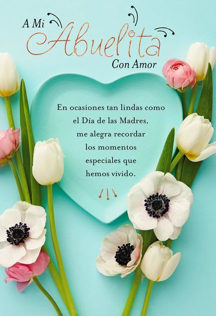 birthday cards for grandma in spanish