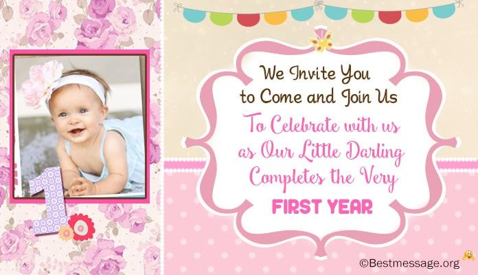birthday invite wordings for 1st birthday party