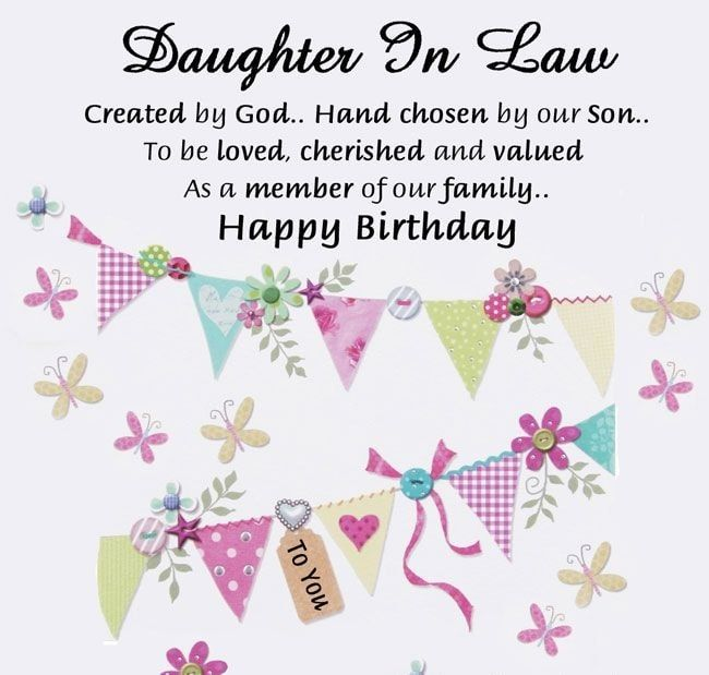 christian birthday cards for daughter in law