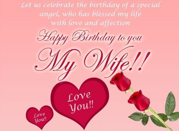 happy birthday card messages for wife