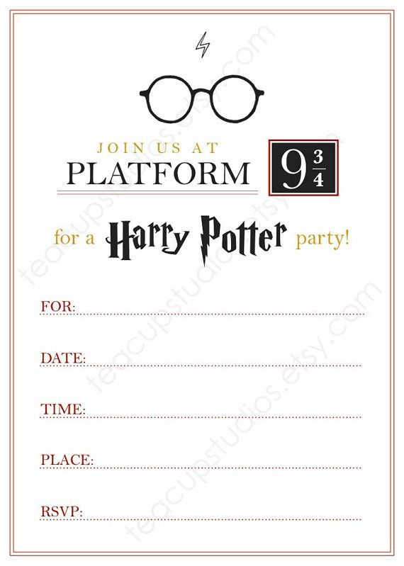 harry potter birthday invitation cards