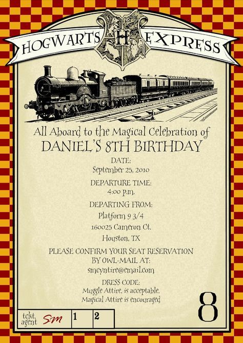 harry potter birthday party invitations printable free