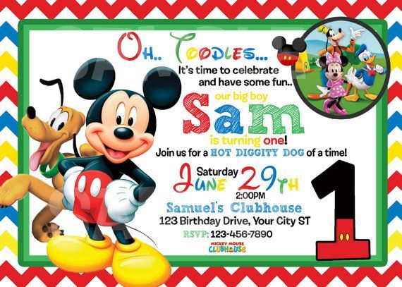 mickey mouse 1st birthday invitation card