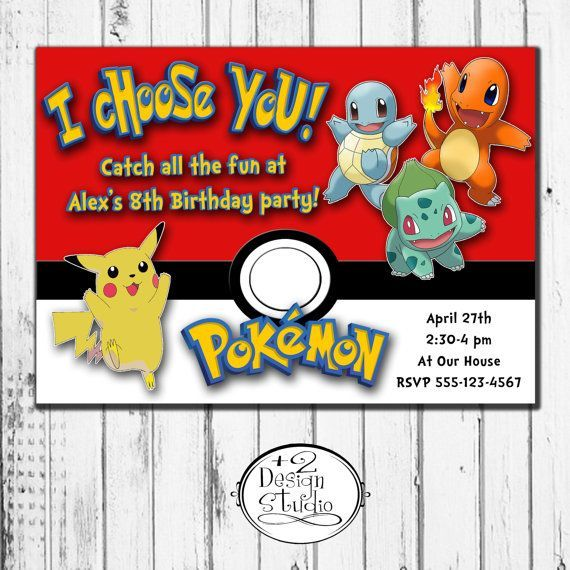 pokemon birthday invitation templates free