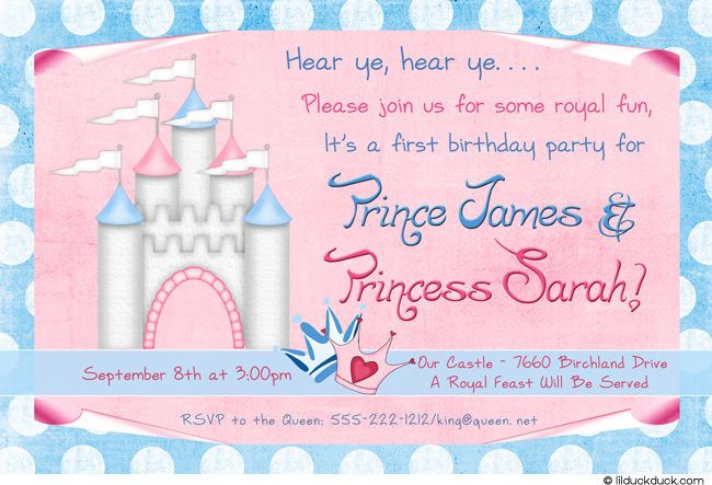 prince and princess twin birthday invitations