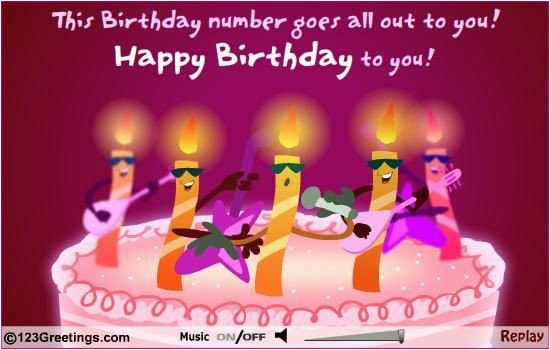 singing birthday cards by text message