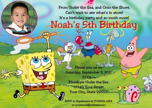 spongebob birthday invitation sample