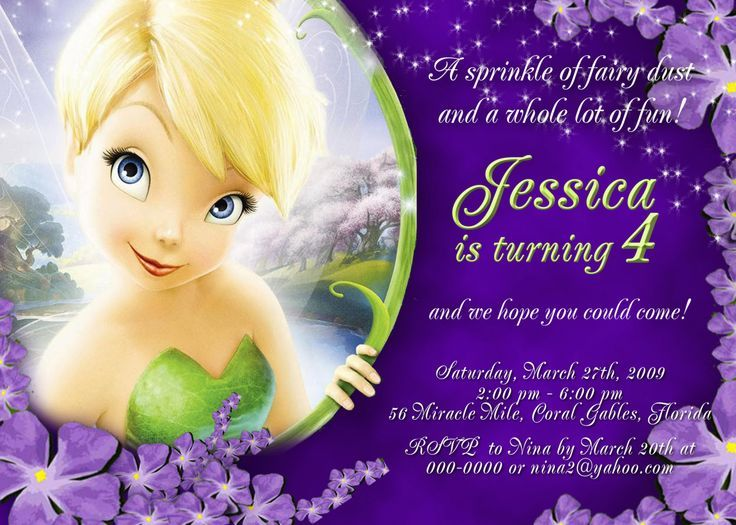 tinkerbell birthday invitations free printable