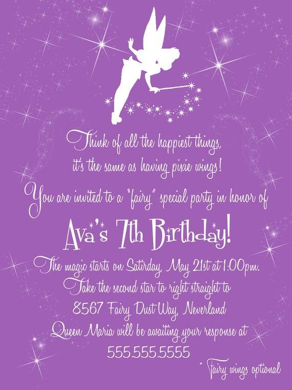 tinkerbell birthday invitations wording
