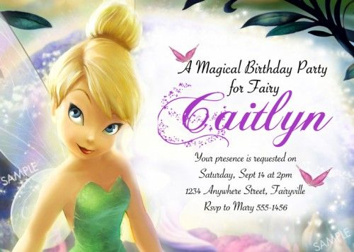 tinkerbell birthday party invitations
